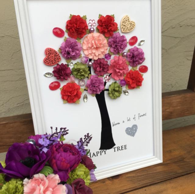 インテリアパネル 幸せのなる木 ブライダル ウエルカムスペース 結婚祝い 退職祝 還暦祝い 母の日 たくさんの花を咲かせてください