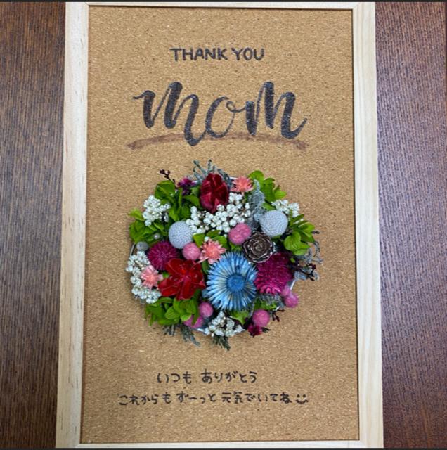 ウッドバーニング作家さんとコラボ商品 コルクボードにメッセージを焼印 ドライフラワー花束 感謝のフレーム